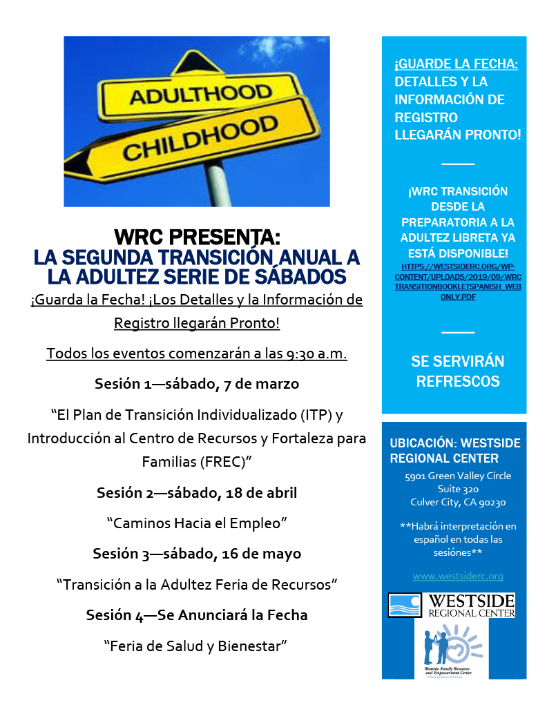 This is a flyer (in Spanish) for the annual transition fair.